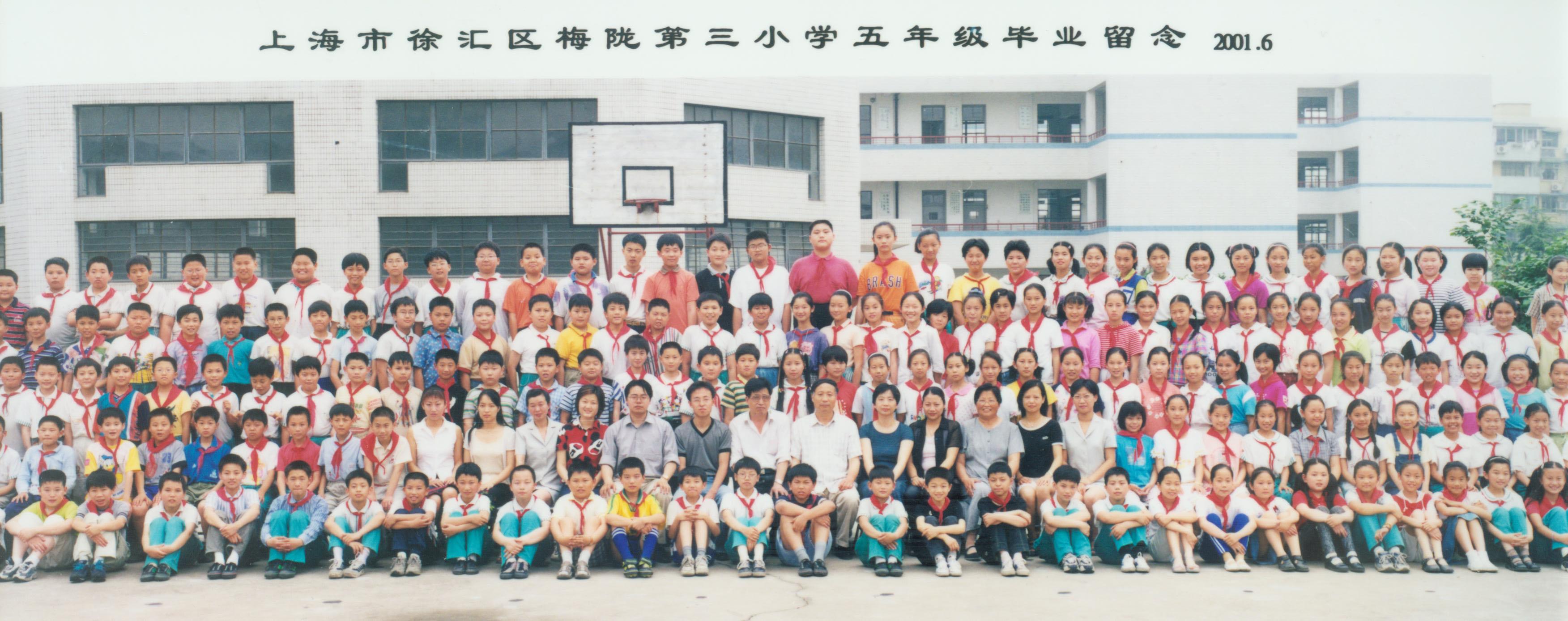 年 2001