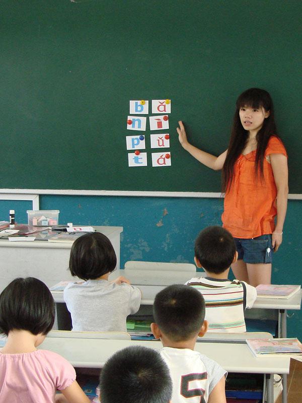 刘晓燕 - 内容 - 上海市实验学校附属小学