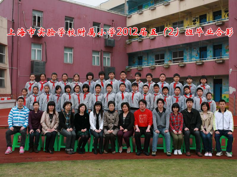 2012年留影毕业三国演义小学生版图片