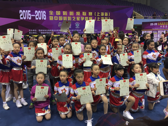 上海市实验学校附属小学